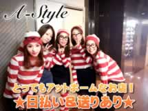 A-Style(エースタイル)