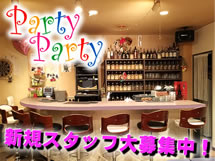 Party Party(パーティー パーティー)