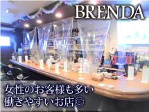 BRENDA(ブレンダ)