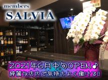 members SALVIA(サルビア)