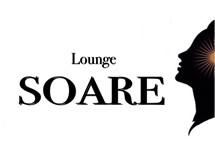 Lounge SOARE(ラウンジ ソアレ)